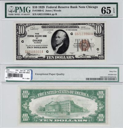 1929. $10. F-1860-G. PMG. Gem-65. EPQ. Federal Res