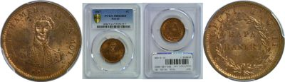 1847. Cent. PCGS. MS-63. RD.