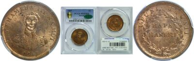 1847. Cent. PCGS. MS-63. RD.