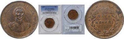1847. Cent. PCGS. Genuine.
