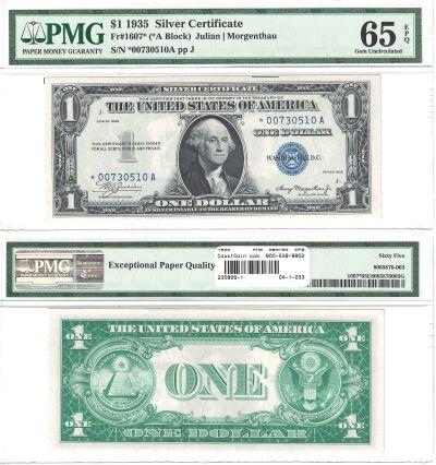 1935. $1. F-1607*. PMG. Gem-65. EPQ. Silver Certif