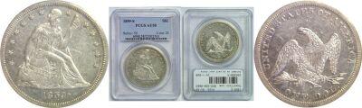 1859-S. PCGS. AU-58.