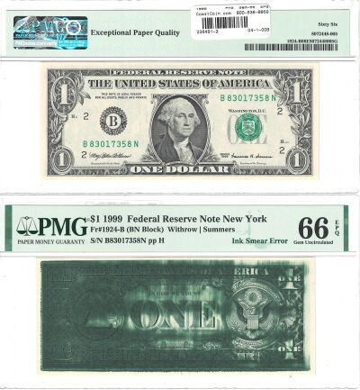 1999. $1. PMG. Gem-66. EPQ. Federal Reserve Note.