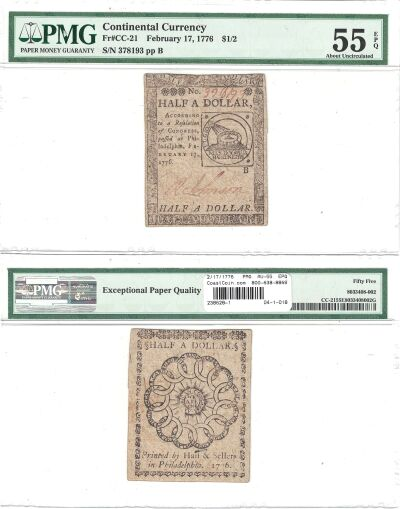 2/17/1776. CC. $1/2. PMG. AU-55. EPQ.