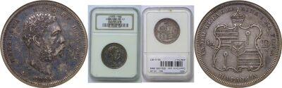 1883. Half Dollar. NGC. XF-40.