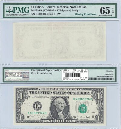 1988-A. $1. PMG. Gem-65. EPQ. Federal Reserve Note