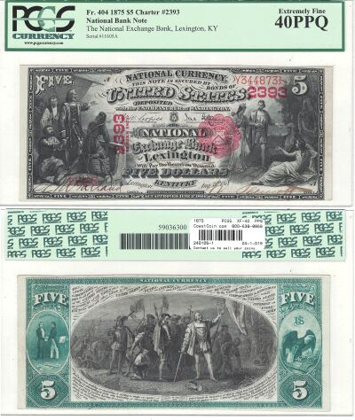 1875. $5. PCGS. XF-40. PPQ. KY. Lexington. Charter