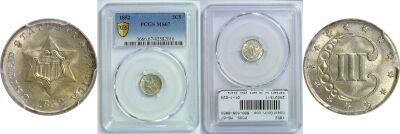 1852. PCGS. MS-67.