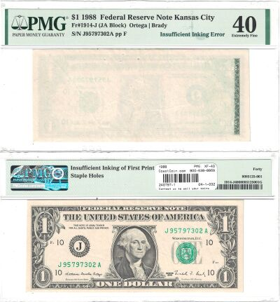 1988. $1. PMG. XF-40. Federal Reserve Note.