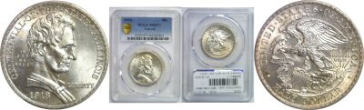 1918. PCGS. MS-67+. Lincoln.