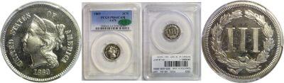 1869. Three Cent. PCGS. PR-64. CAM. J-676.