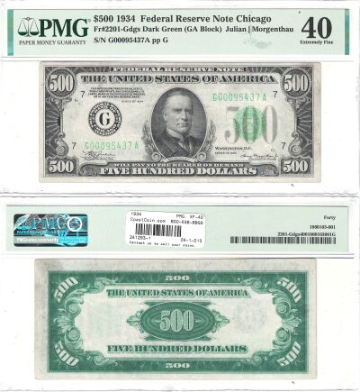 1934. $500. F-2201-G. PMG. XF-40. Federal Reserve