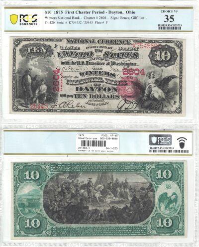 1875. $10. PCGS. VF-35. OH. Dayton. Charter 2604.