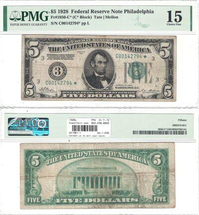 1928*. $5. F-1950-C*. PMG. Ch F-15. Federal Reserv