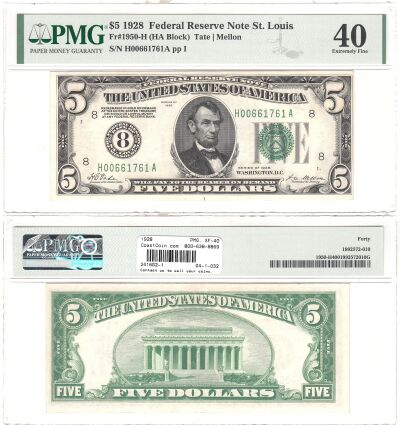 1928. $5. F-1950-H. PMG. XF-40. Federal Reserve No